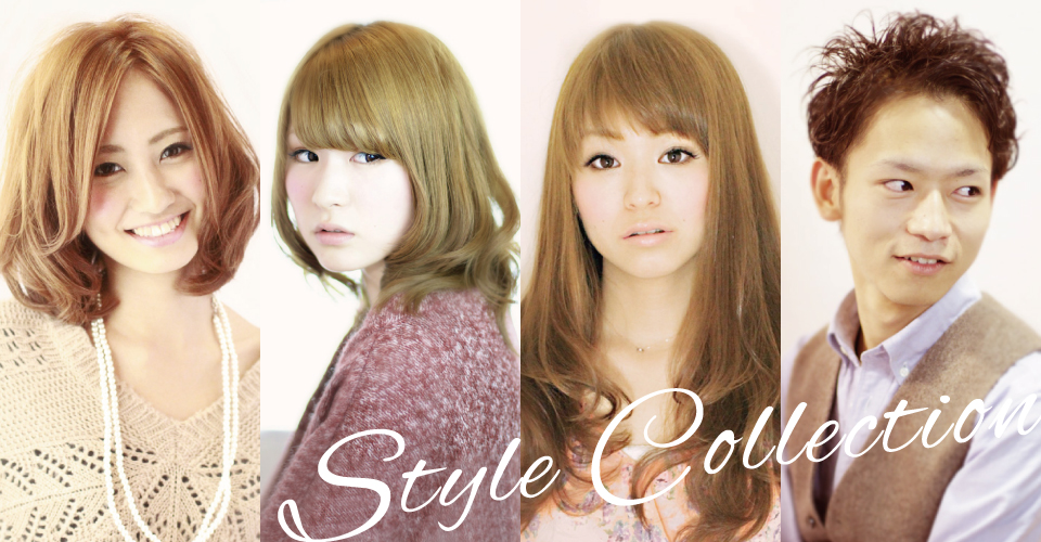 style-collection